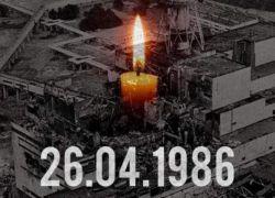 35-ть років із дня страшної аварії на Чорнобильській AEC