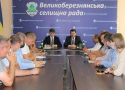 Участь голови Ужгородської районної рада в робочій поїздці